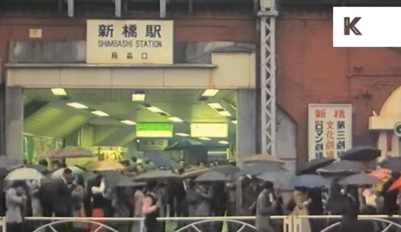 Станция Симбаси в Токио в 70-е годы